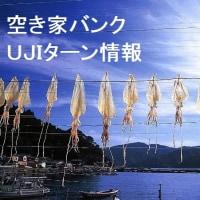 東京のヨットクラブの経営者が離れ島へ移住、地域活性化に尽力、その二