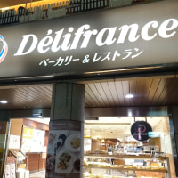 デリフランス お茶の水店
