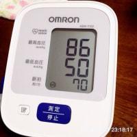 【送料無料】オムロン 上腕式自動血圧計 電化製品 HEM-7131