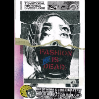 3/12(日) TRADITIONAL HIROSHIMA DANCEFLOOR #1 @clubquattro_hi