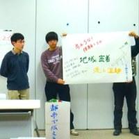第17期森林ボランティア青年リーダー養成講座 in東京 最終報告