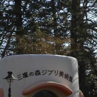 東京観光 2日目