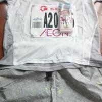 明日はアクアラインマラソン!