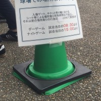 神戸大阪の旅 4