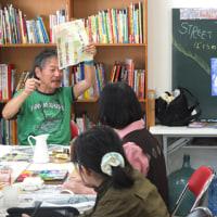 2016年10月16日(日)絵本ゆっくり(Aクラス)スズキコージさんの授業内容