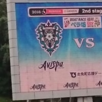 2016.10.22J1 2ndステージ第15節ヴァンフォーレ甲府戦(32/34)