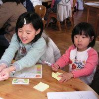 静岡市立西奈南小学校
