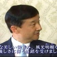 壮絶 このハゲーーーーーーーーーーーー!!!