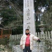 法華山162段、登り切る