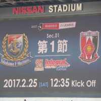【J1】横浜vs浦和「J1通算400勝」@日産