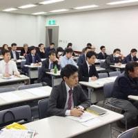 2月18日の相続に関するセミナーが終了した。