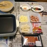 1881☆お弁当を持って公園に行きました!☆
