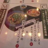 郷愁、ゆであげスパゲティの元祖「壁の穴」と「五右衛門スパゲティ」「鎌倉パスタ」
