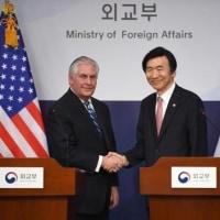 ○ US Says MILITARY Actions.Mar17.2017//対北朝鮮で軍事行動排除せず、戦略的忍耐終わった=米国務長官