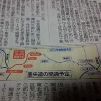 圏央道来月開通?