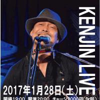 『KENJIN LIVE』