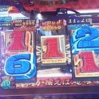 ガリレイ!#566 続・FT3初・・!?