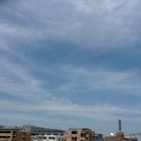 昼間の雲は