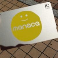 自転車&マナカ