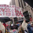 政権弱体化で 日本乗っ取りも お気楽にv(*^^)v