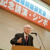 被爆者医療・肥田舜太郎医師の氏を悼む