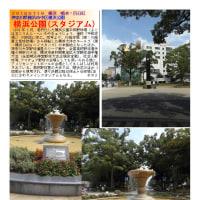 噴水・水-46  横浜公園(スタジアム)