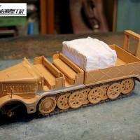 18トン重ハーフトラックFAMO 5