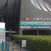 国別対抗戦2017 SP宇野昌磨1位、羽生結弦2位