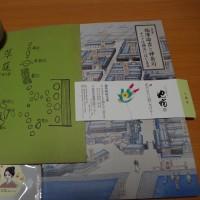 台風16号、20日未明にかけて九州上陸の恐れ