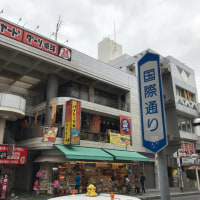 日帰り沖縄決行!