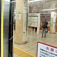 2016/11/30 都営新宿線浜町駅