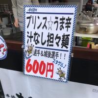 福岡のスタジアムグルメ