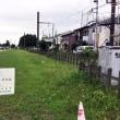 ◆長いこと使用されていなかった厚木基地の土地の一部が返還されることになりました
