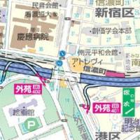 新宿伊勢丹から西船橋へ