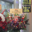 千聖 ソロ20th 「Can you Rock?」(7月8日)