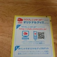 ����Ʈ���ޥå���֥饶���� for Nintendo3DS�Ĥ���ȯ��