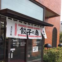 浜松餃子、美味しかった!