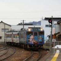 おとなびパスでJR西日本完乗に王手 七尾線+のと鉄道編