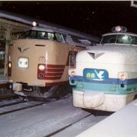 【1991年1月】 特急「白鳥」大阪行