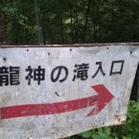 ドライブ 奥多摩~檜原村 2