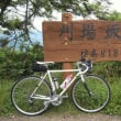 サイクリング:小川町〜定峰峠〜狩場坂峠〜傘杉峠〜顔振峠〜黒山温泉〜小川町