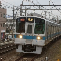 2017年1月19日 小田急  柿生  1055F