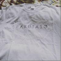 ぱくたそTシャツ買いました♪
