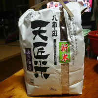青森の美味しいお米🍚