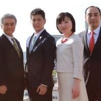 7月の東京都議選 幸福実現党公認候補予定者6人が出馬会見