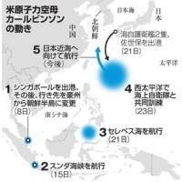 北朝鮮問題、「外交的努力を強める64%」、「軍事的圧力を強める21%」(毎日新聞世論調査)。国民は平和的解決を望んでいる!