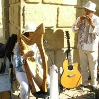 土の音…オカリナのある風景🎵「スペインから音のメッセージ!」