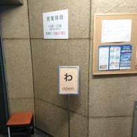 日本茶レッスン開催しました!東京茶業青年団