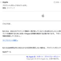 グラミー。アップルだと思った。の2本。
