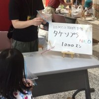 メイカーズバザール大阪に参加しました